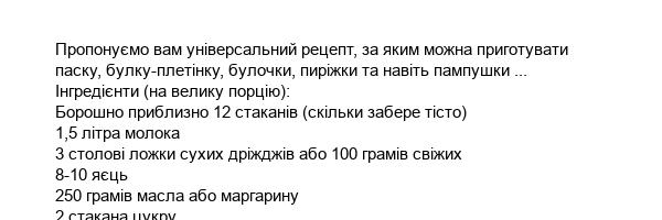preview Кулинария   Купить Уникальные Рецепты С Фото