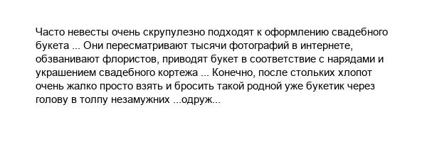 preview Праздники, Торжества   Магазин статей UAtxt.com