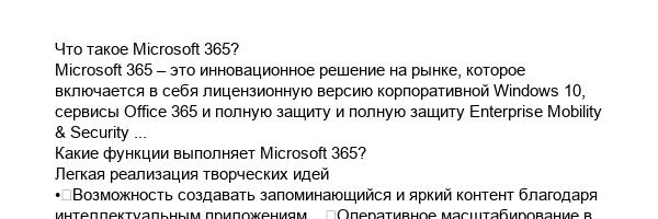 preview IT, Компьютерные Программы   Магазин Статей